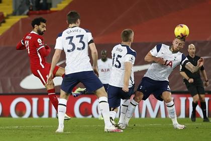 «Ливерпуль» на последних минутах вырвал победу у «Тоттенхэма» и стал лидером АПЛ
