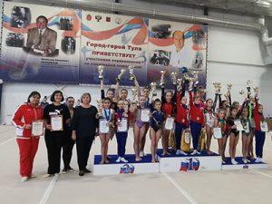 Смоленские гимнастки отличились в Туле
