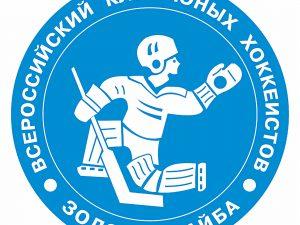 В Смоленске завершился региональный этап «Золотой шайбы»