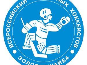 «Славутич-2008» представит Смоленск на хоккейном турнире в Нижнем Новгороде