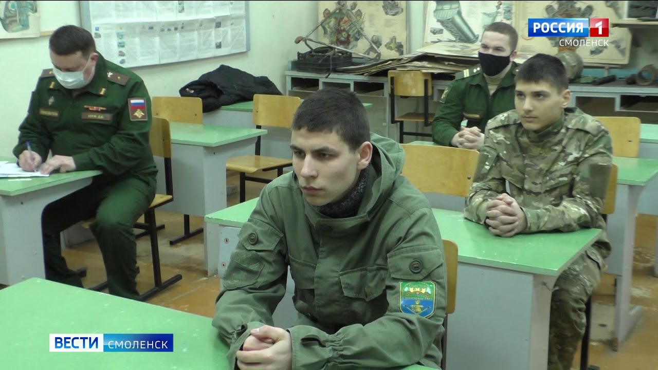 В Смоленске проходят соревнования на кубок «Боевого братства»