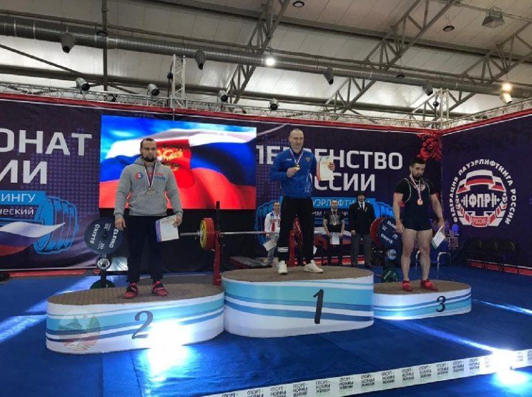 Смолянин выиграл «серебро» на чемпионате России по жиму