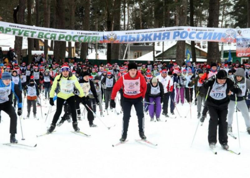 «Лыжня России-2021» пройдет в Смоленской области 21 февраля