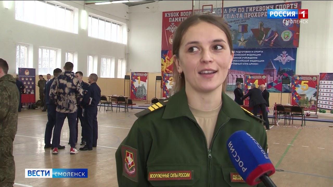 В Смоленске прошел этап Кубка Вооруженных сил России по гиревому спорту
