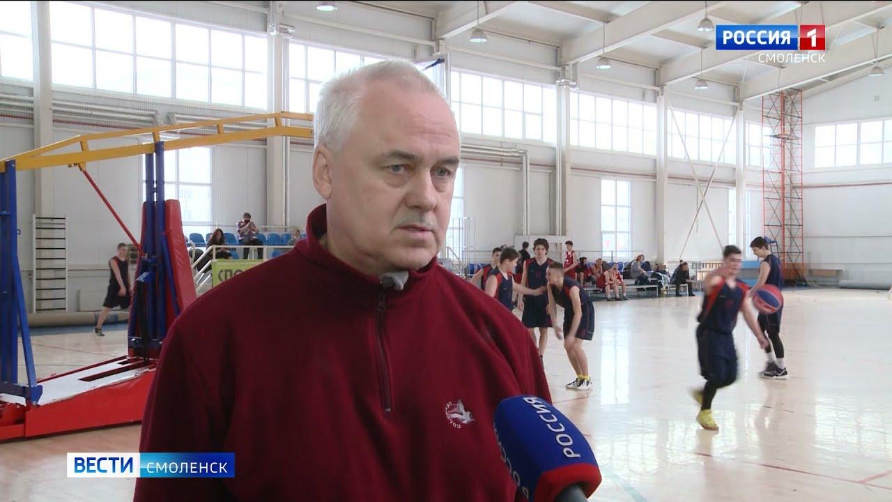 Смоленские баскетболисты сыграли в турнире в честь Крымской весны