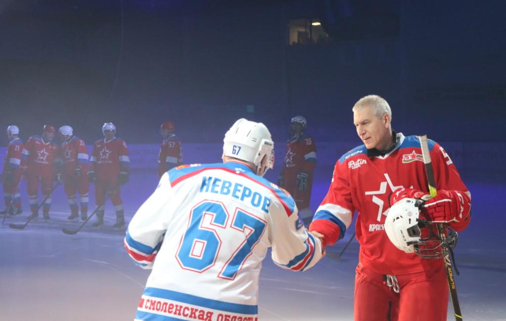 Сергей Неверов возглавил смоленскую сборную по хоккею в дружеском матче с «Красными звёздами»