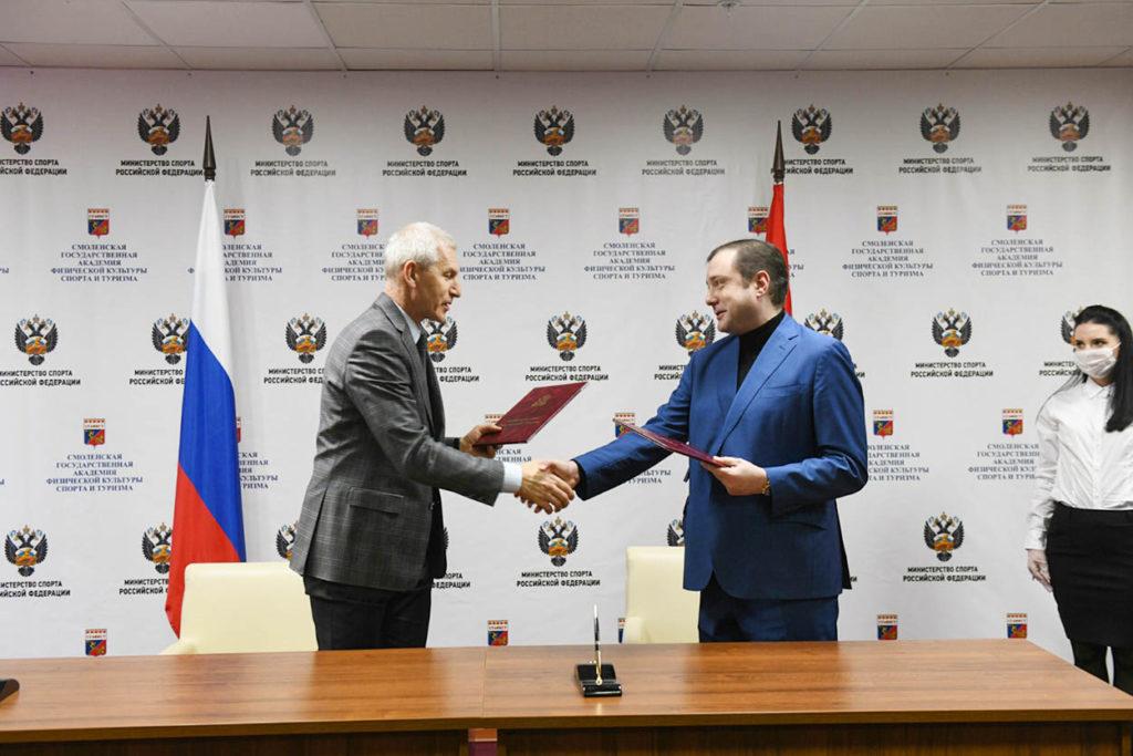 Министр спорта подвел итоги рабочей поездки в Смоленск