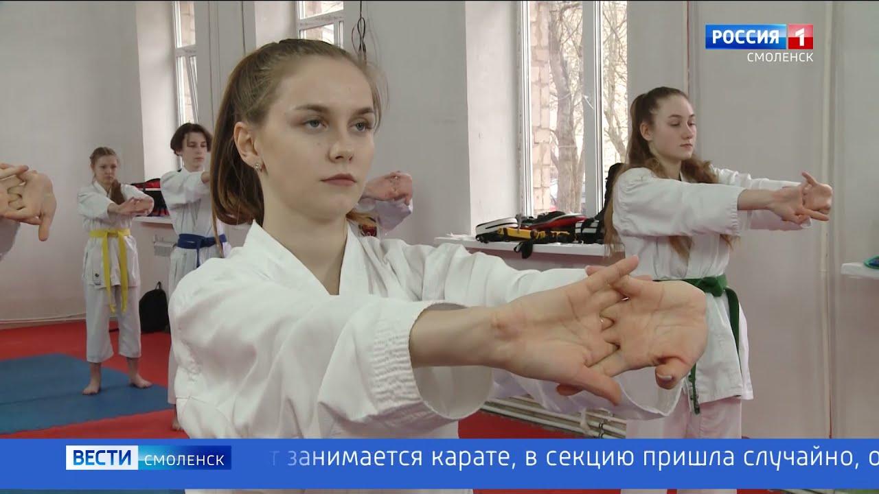 Смоляне готовятся к всемирным соревнованиям по карате