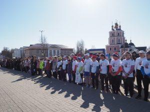 Под Смоленском прошёл легкоатлетический пробег в честь Дня космонавтики