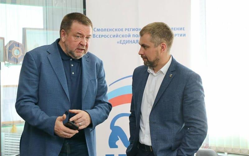 Федерация баскетбола Смоленской области получила грант