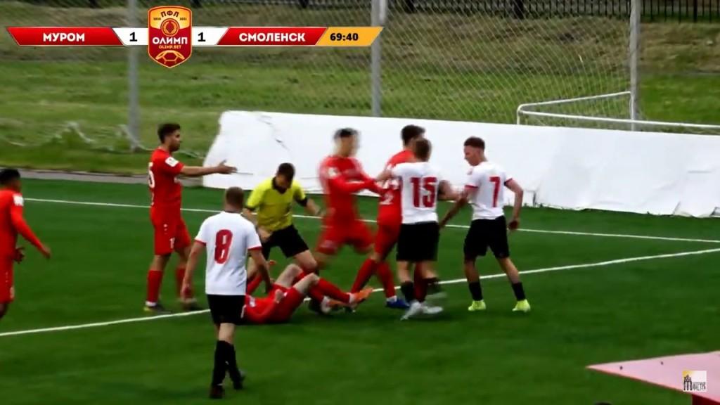 Смоленские футболисты устроили драку во время игры с муромскими соперниками