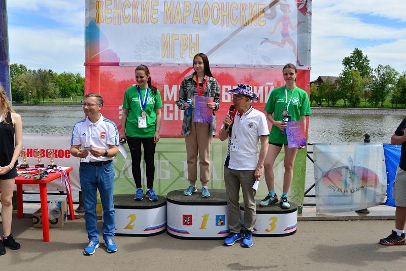 Смолянки всех удивили на Женских марафонских играх