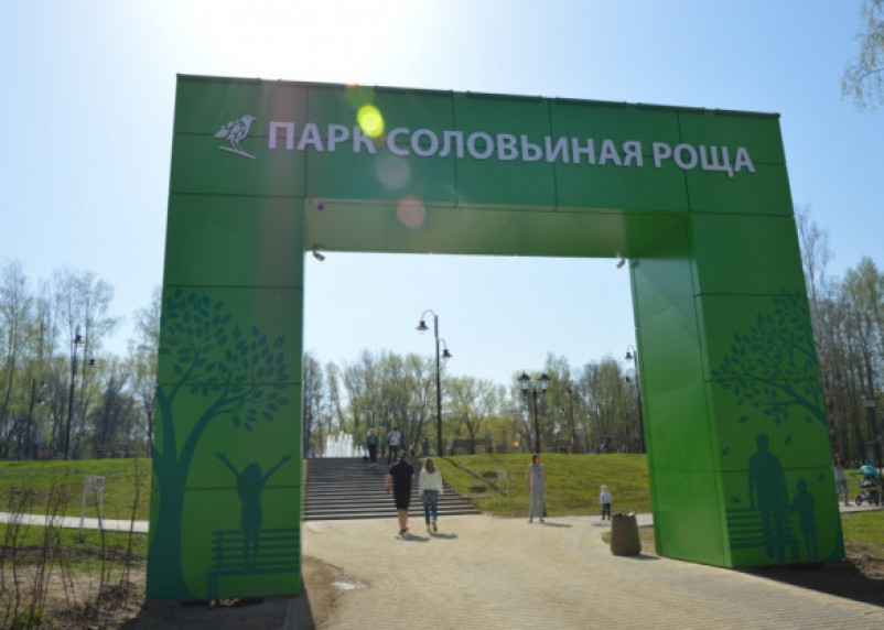 В Смоленске пройдет день йоги