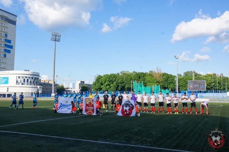 Серебряные доспехи. Обладатель Суперкубка УЕФА обыграл «Смоленск»