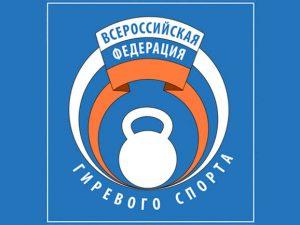 Смоленские гиревики показали высокие результаты на соревнованиях в Казани