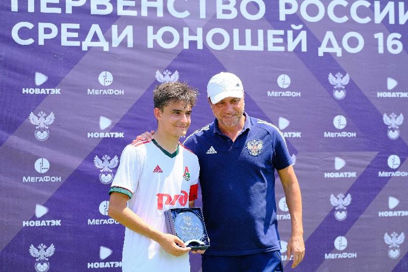 Смолянин признан лучшим защитником первенства России по футболу среди юношей
