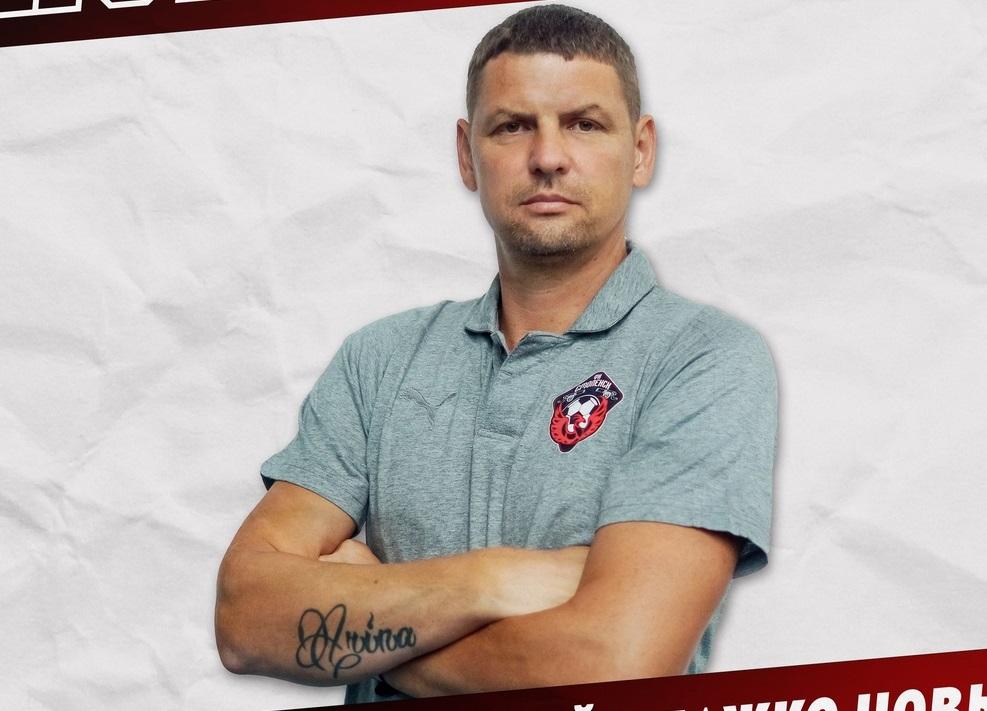 Футбольный клуб «Смоленск» представил нового старшего тренера