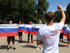 Смоленские молодогвардейцы поддержали российских спортсменов Олимпиады