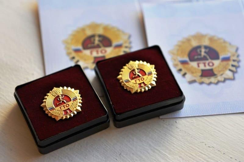 Смоленщина поднялась на 34-е место в общероссийском рейтинге ГТО