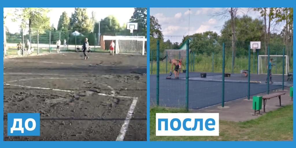 Под Смоленском восстановили спортивную площадку после сообщения в соцсетях