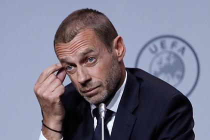 В УЕФА заявили о возможности бойкота чемпионата мира по футболу