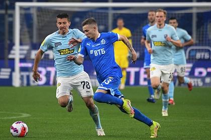 «Динамо» проиграло дебютанту РПЛ в матче с двумя незабитыми пенальти