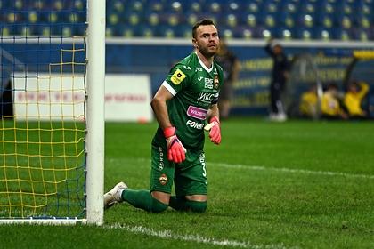 Акинфеев отреагировал на победу ЦСКА над «Спартаком» в дерби