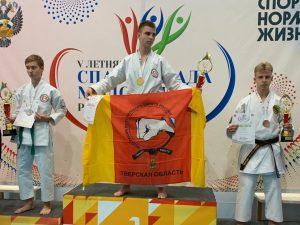 Смоленские каратисты вошли в число лучших спортсменов России